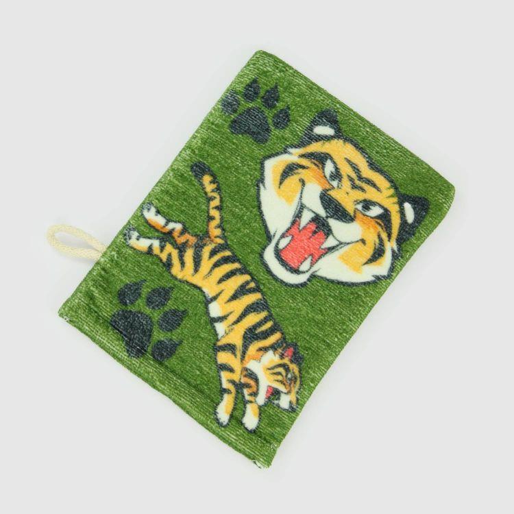 Waschlappen TigerPower