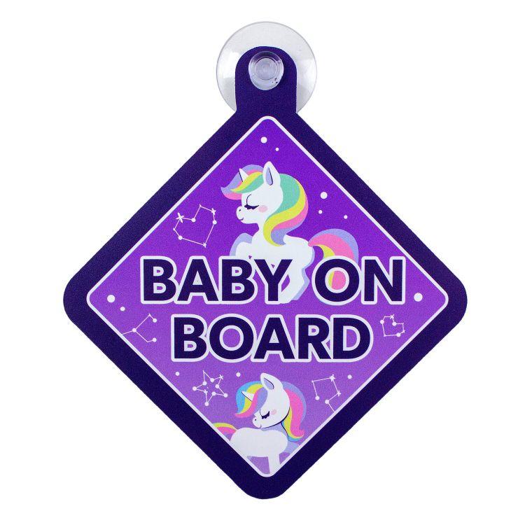 BabyOnBoard GalaxyUnicorns
