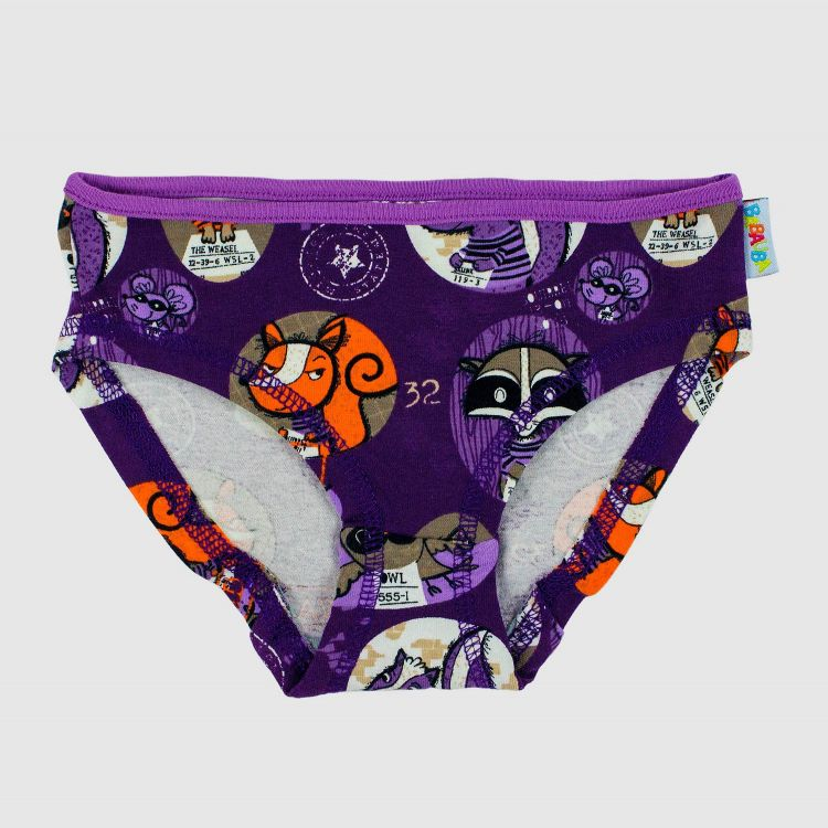 Kids-Underpants - Wanted