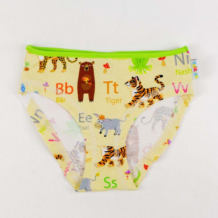 Kids-Underpants - BabaubaAlphabet